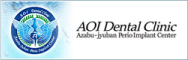 AOI Dental Clinic